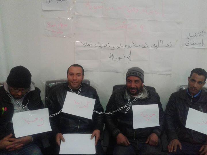 Photo du sit-in publiée par Wajdi Khadraoui sur Facebook