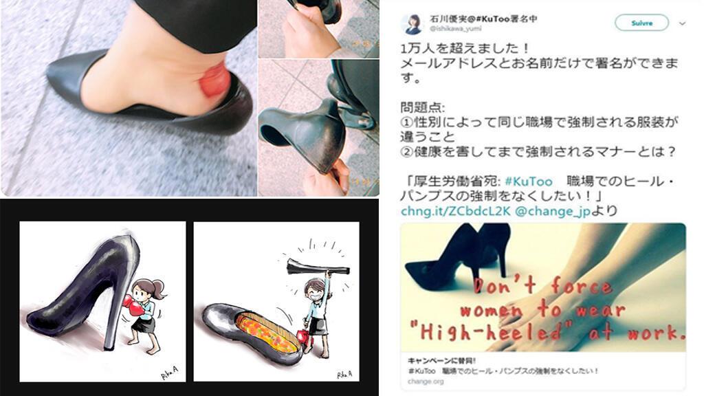Photos partagées sur Twitter avec le hachtag #KuToo qui dénonce le fait que les Japonaises soient obligées de porter des talons hauts au travail.
