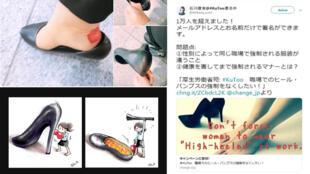 زنان ژاپنی طی یک کارزار آنلاین به جنگ پوشیدن اجباری کفشهای پاشنه بلند رفتهاند