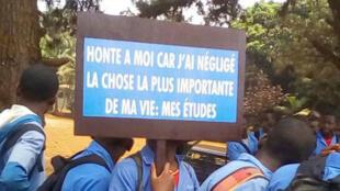Photo prise au lycée classique de Bafoussam, à l'ouest du Cameroun, le 19 février. Source :Paul Chouta a