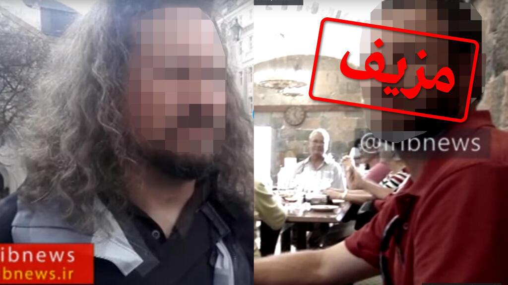 """صورة شاشة من الفيلم الوثائقي Hunting Spies الذي يبث على قناة """"Press TV"""" الإيرانية ويقول إنه تم التعرف على عملاء وكالة الاستخبارات الأمريكية """"سي آي إيه"""" في أوروبا وآسيا."""