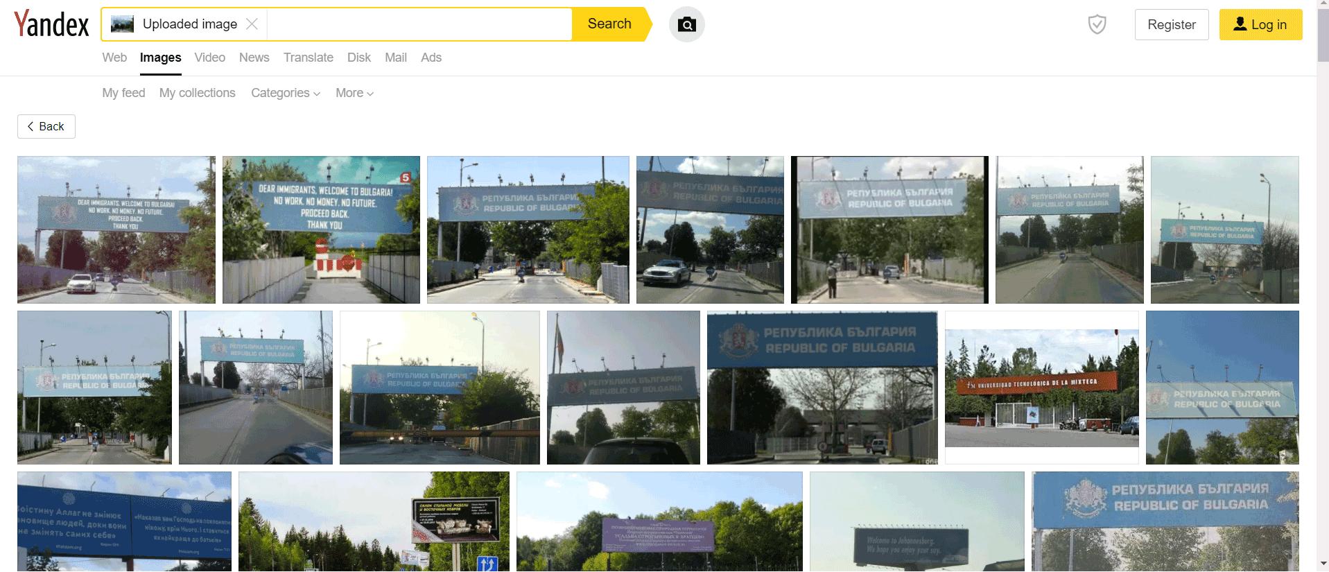 """En faisant une recherche d'image inversée sur Yandex, on retrouve des photos similaires de ce panneau avec ce qui y est réellement écrit : """"République de Bulgarie""""."""