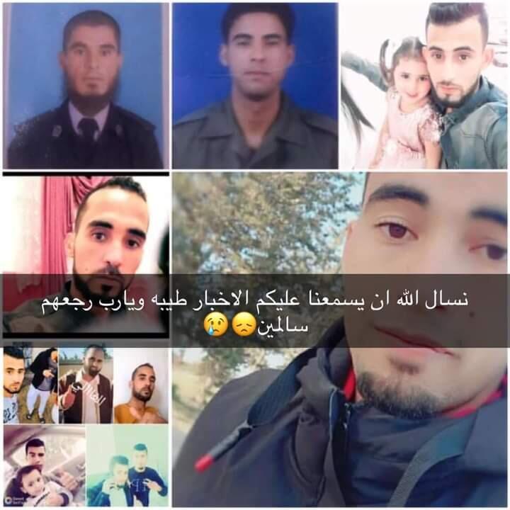 Montage photo montrant les sept cousins disparus de Mohamed Jaaca.