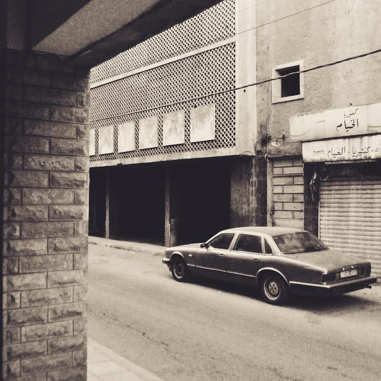 Une façade cubiste de l'ancien cinéma Al Khayyam à Jabal Al Weibdeh. 1949. Photo de notre Observateur.