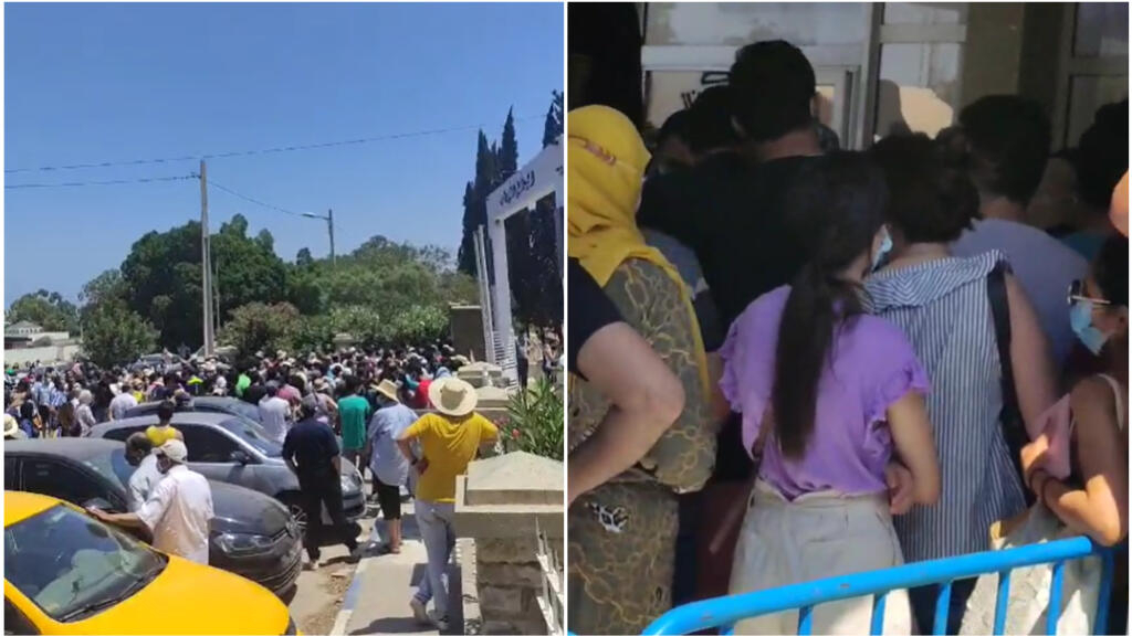 tunisia suspends covid-19 vaccine 'open days' after high demand causes long queues and tension and