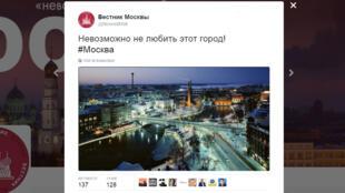 Cette image est censée promouvoir la beauté de Moscou... sauf qu'elle a été prise en Finlande.