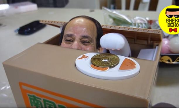 Le président Al-Sisi récupère la monnaie. Source: Twitter