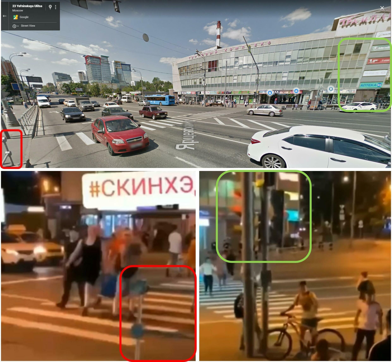 En haut, une image de la sortie du métro Molodezhnaya sur Google Street View. En bas, deux captures d'écran de la vidéo, où l'on reconnaît le passage piéton, la barrière métallique le long du trottoir, et la façade du centre commercial en face.