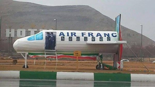 One of many hokey reconstructions of the plane that returned Ayatollah Khomeini from exile.