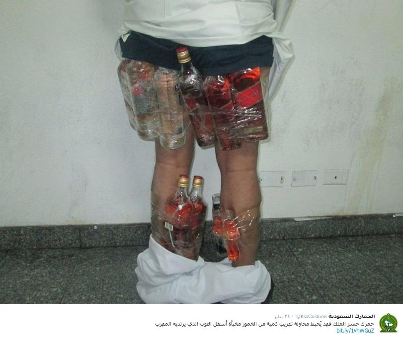 Tentative de contrebande déjouée à l'entrée sur le territoire. Capture d'écran d'un twitt de la doaune saoudienne.