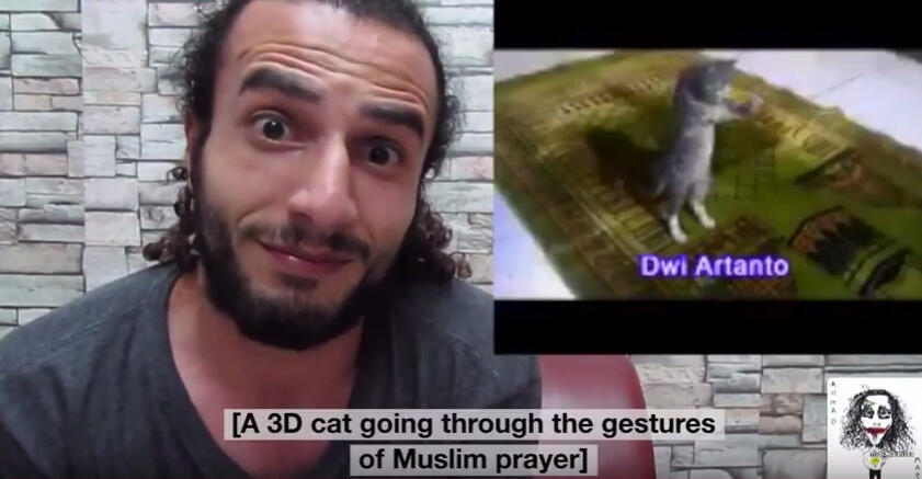 A screen capture from one of Ahmad Massad's videos.
