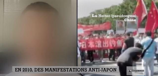 Capture d'écran de notre émission, avec Lu Haitao évoquant les manifestations anti-Japon de 2010 et 2012 en Chine.