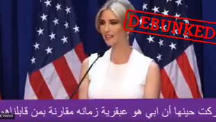 Screengrab of the video of Ivanka Trump making a speech onto which totally false subtitles were added.