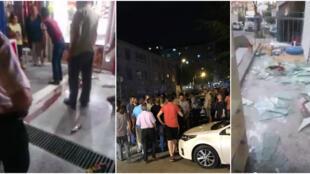 Images de la rixe et des magasins détruits dans la foulée publiées sur les réseaux sociaux.