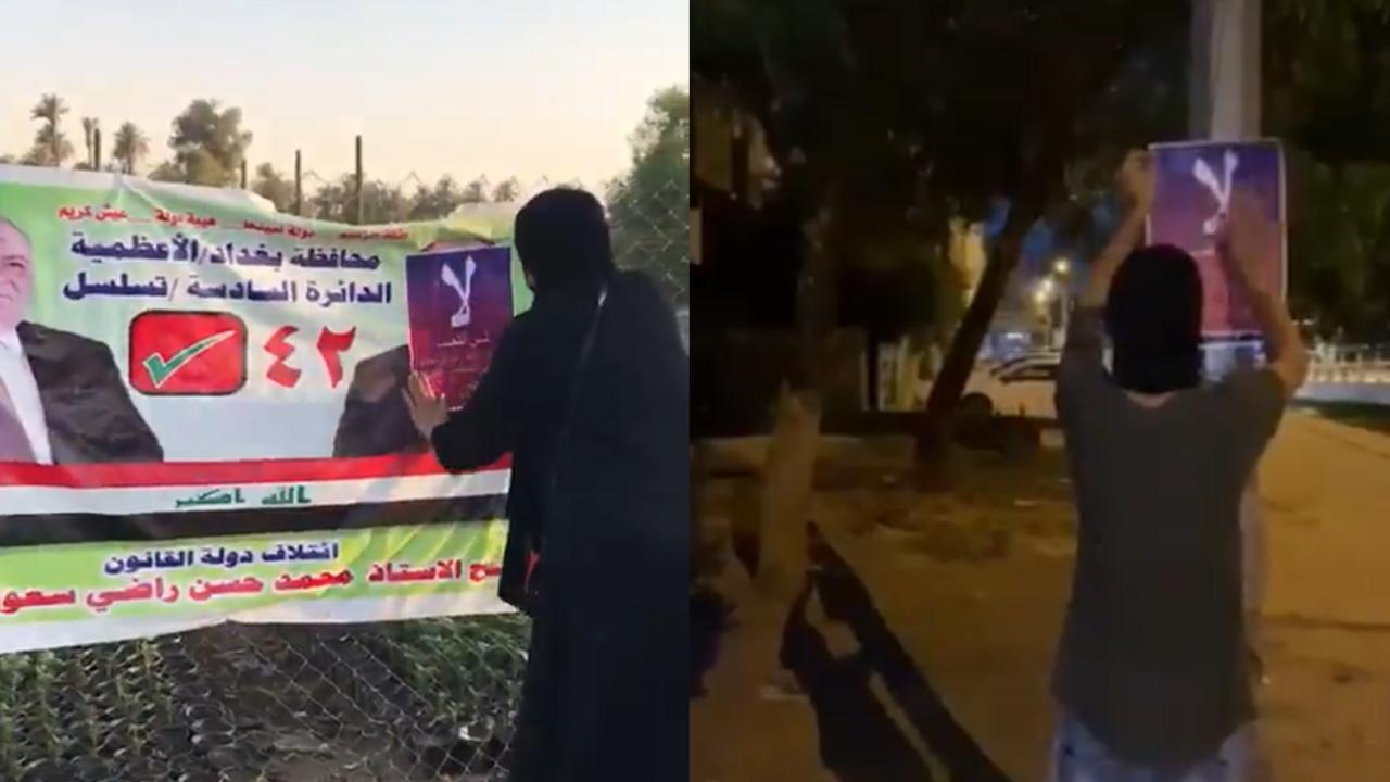 Growing calls to boycott Iraq's legislative elections as activist murders go unpunished
