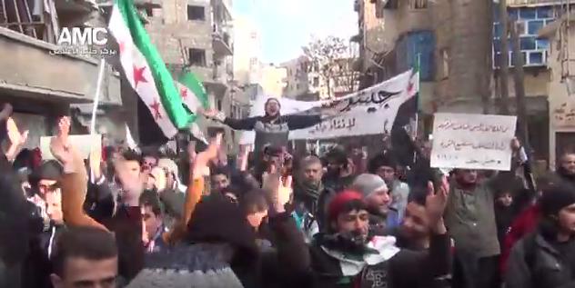 Manifestation à Alep le 7 février 2016. Capture d'écran de la vidéo filmée par notre Observateur