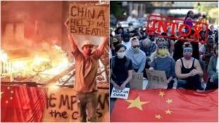 Ces deux photos semblent montrer des manifestants américains qui demandent de l'aide à la Chine. En réalité, elles ont été modifiées.