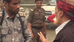 Screen grab of the video showing the fight between residents and the border police in Jizane.