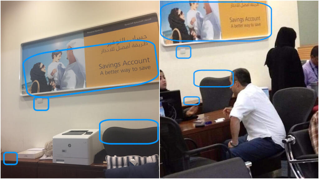 By comparing a photo of the NBD branch in the Al Barsha neighbourhood in Dubai, taken in 2017, and the photo of Amrullah Saleh, we can spot various clues: the light switch is in the same place and the wooden filing cabinet and the back of the office chair also seem to be the same.