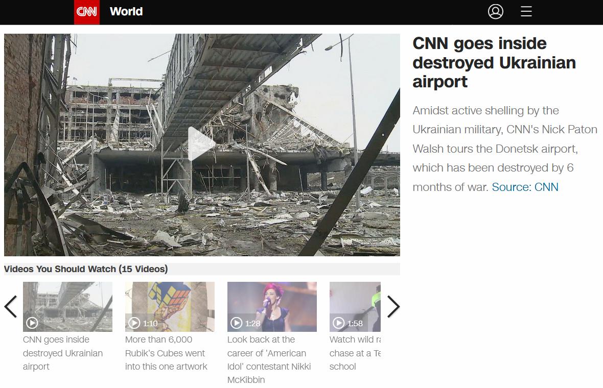 Capture d'écran de la vidéo filmée par CNN dans l'aéroport de Donetsk en Ukraine en 2015.
