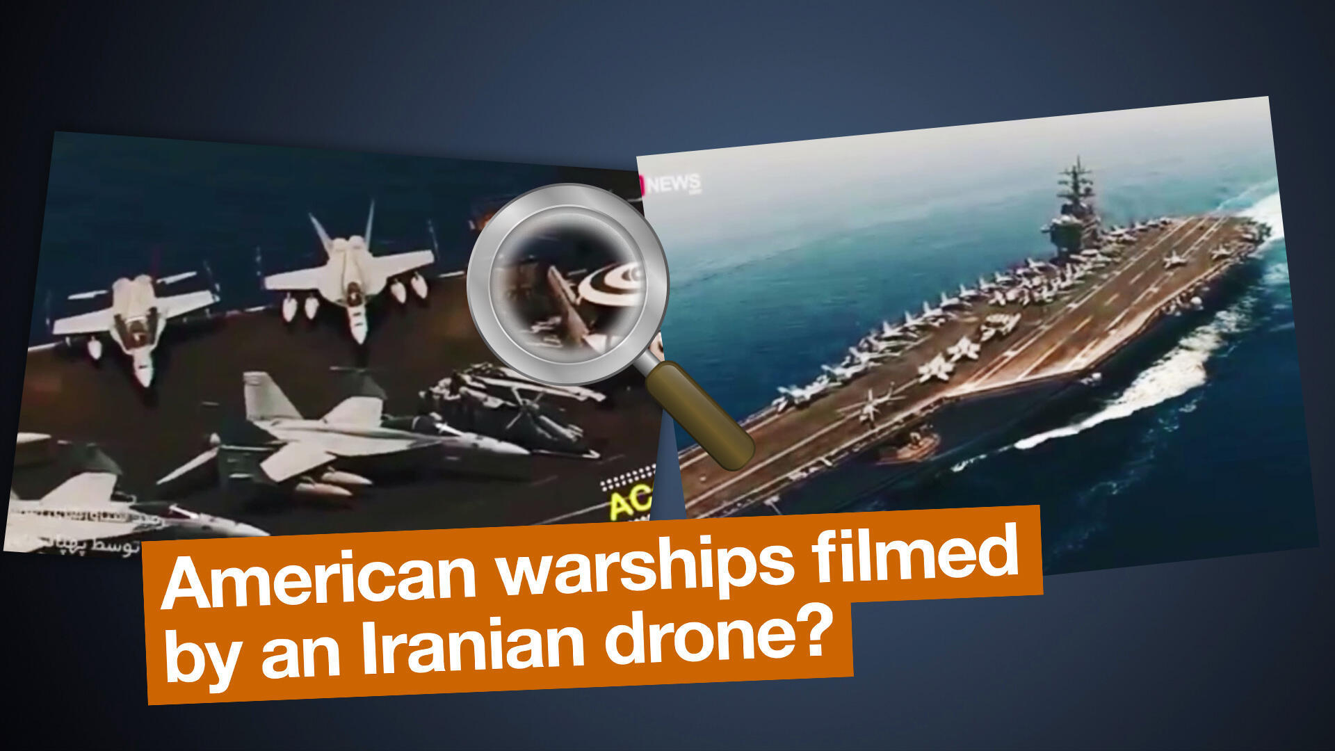 How do you verify a video claiming to show exclusive military footage, supposedly illustrating the tensions between the United States and Iran? The FRANCE 24 Observers team takes a look.
