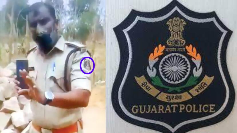 آرم روی یونیفرم پلیس نشان میدهد که نیروی یکی از ایالتهای هند است.