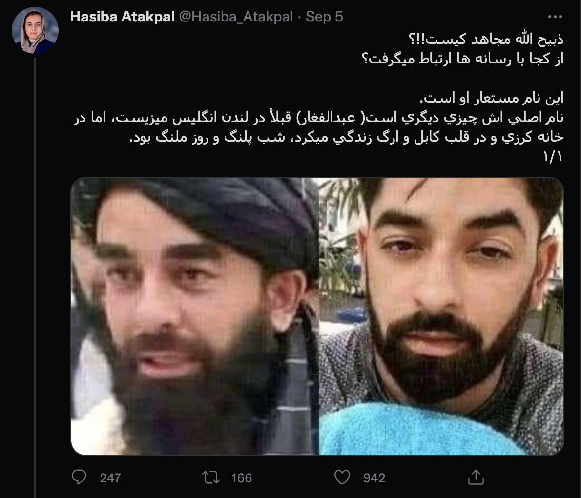 این عکس دستکاری شده نشان میدهد که ذبیح الله مجاهد (سمت چپ) سخنگوی طالبان زندگی دوگانهای دارد. اما مردی که در سمت راست تصویر درج شده در واقع امیر جات ستاره هندی TikTok است.