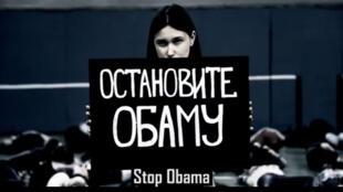 Image extraite du vidéo-clip anti-Obama publié sur Facebook.