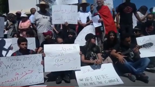 Screenshot of a video showing the protest on Sunday, June 11, in Tunis. Video: Fater Facebook page.