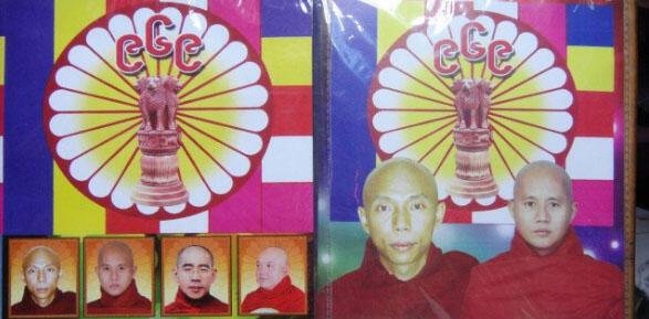La couverture d'un CD '969' vendu en Birmanie. À droite, le moine Wirathu, leader du mouvement. Image : MMedia.