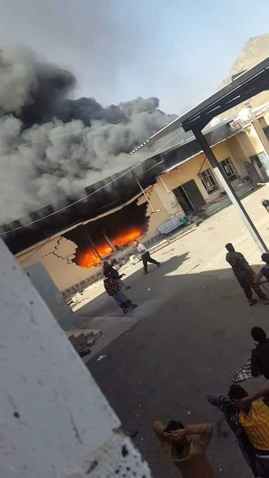 Le centre de rétention des migrants après l'incendie provoqué par les gardes à Sanaa.