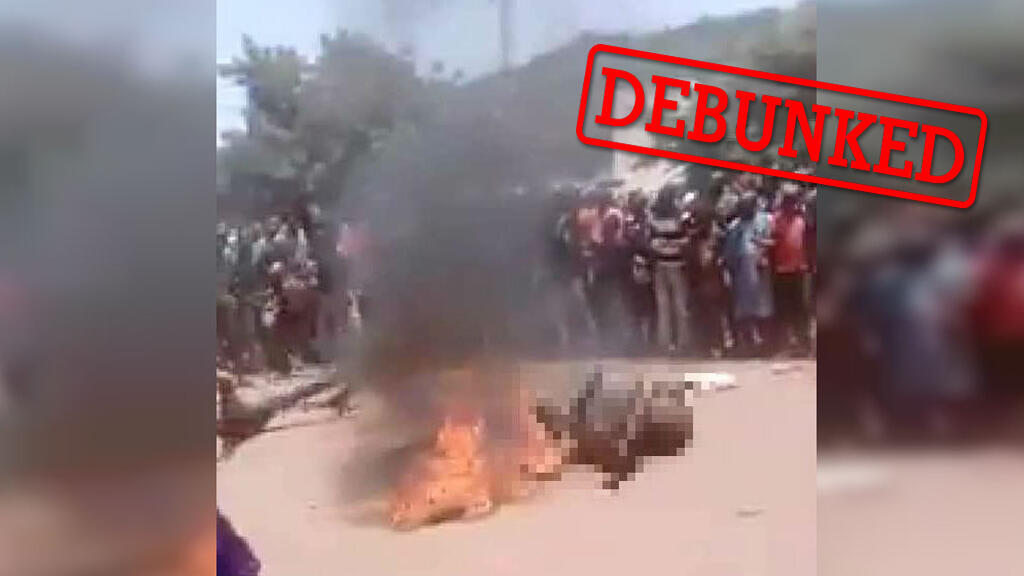 Two gay men were not burnt alive at the end of January in the Malian capital of Bamako. Source: Facebook