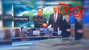 La photo diffusée par la chaîne de télévision russe Россия 1 a été photoshopée pour rendre Kim Jong-un souriant..