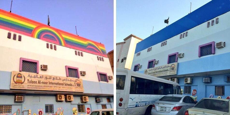La police religieuse a infligé une lorde amende à cette école de Riyad à cause de l'arc-en-ciel peint sur sa façade. Photo Twitter.