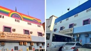 A school in Riyadh before and after its forced makeover. The religious police objected to its use of rainbows.