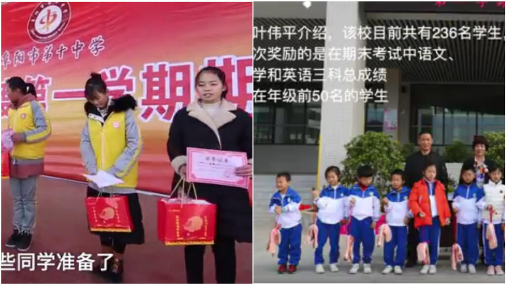 Screengrabs of videos that were filmed in China and shared by Chinese media outlets.