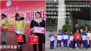 Captures d'écran de vidéos tournées en Chine, diffusées dans les médias chinois.