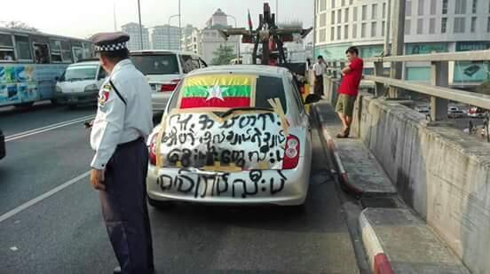 """Sur sa voiture, un acteur birman a tagué des insultes contre l'armée après une """"déception amoureuse""""."""