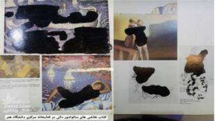 Ces reproductions d'œuvres de Salvador Dali dans un livre d'histoire de l'art ont été en partie recouvertes au marqueur noir.