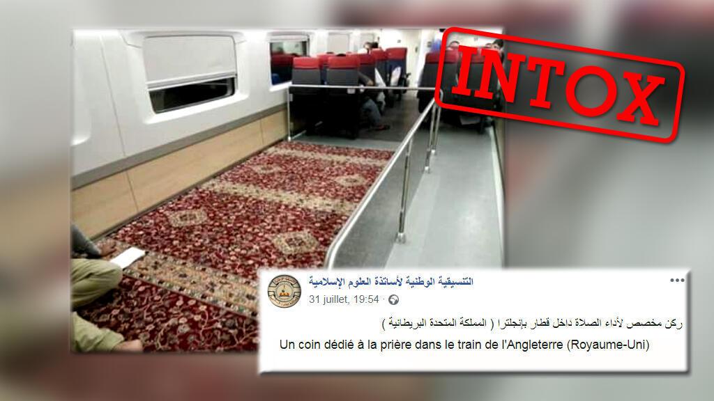 Un tapis pour prier dans un train à Londres ? Ce que montre réellement cette image.