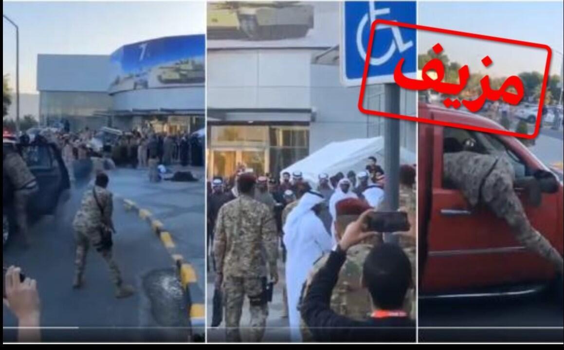 الفيديو الذي تم تداوله على مواقع التواصل الاجتماعي لا يتعلق بعملية اغتيال بل بتدريب عسكري