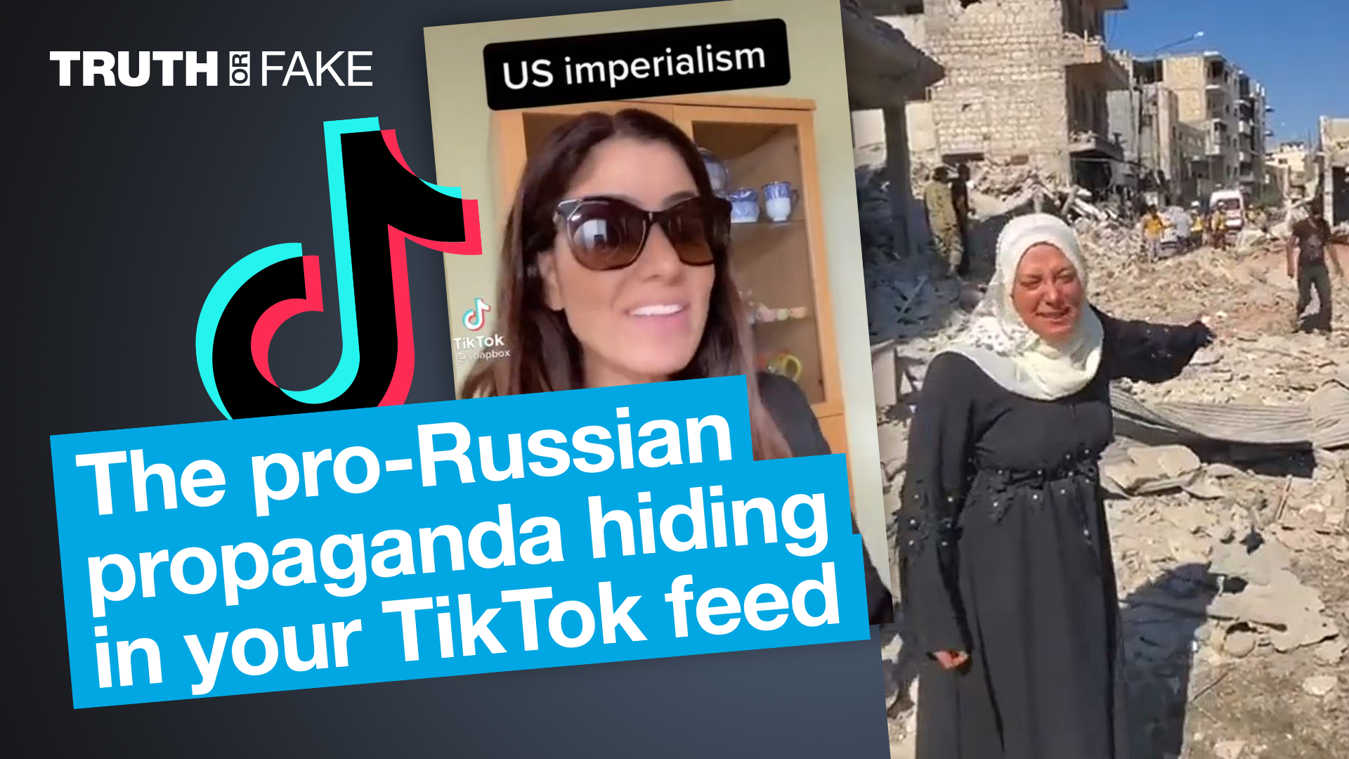 Watch out for misleading or manipulative videos hiding out in your TikTok feed.