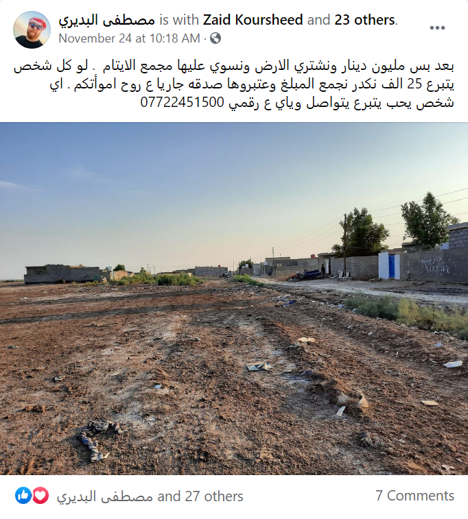 Mustapha al Badiri