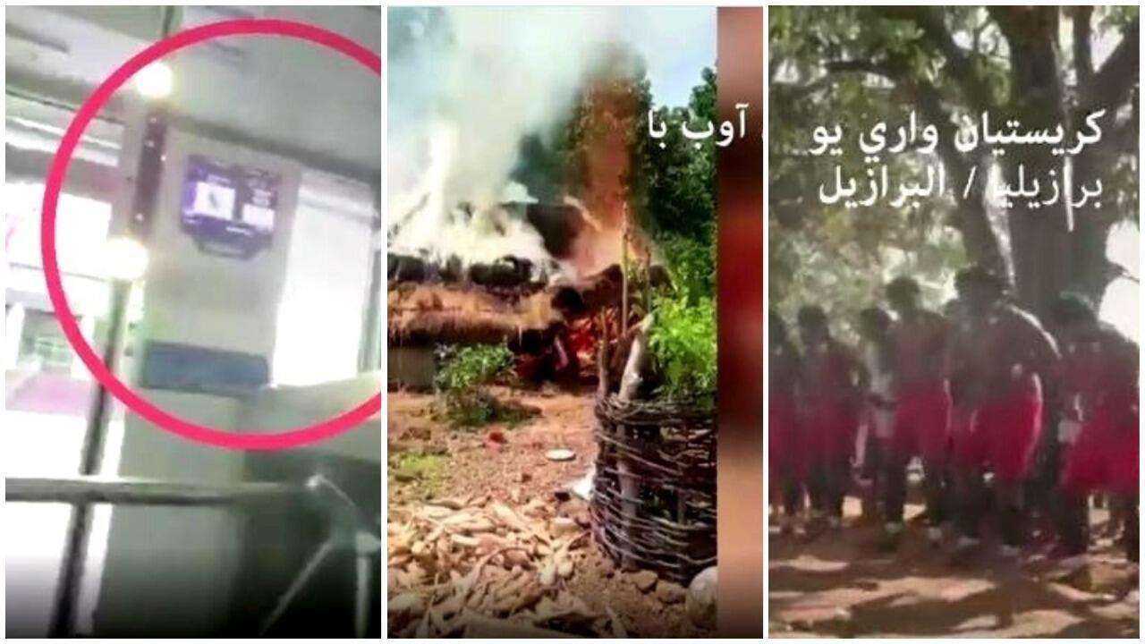 ثلاث صور هواة مقتطعة من فيديوهات أرسلها لنا مراقبونا خلال عام 2019. مونتاج مراقبون فرانس24