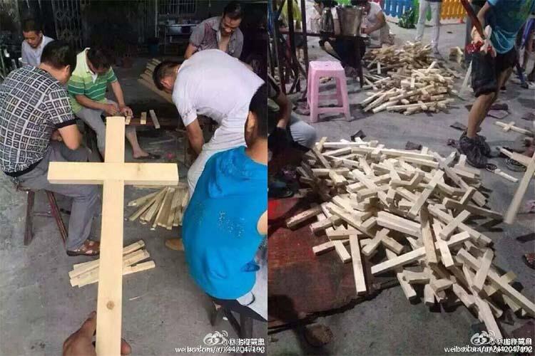 Photos postées sur Weibo, par un chrétien vivant à Wenzhou.