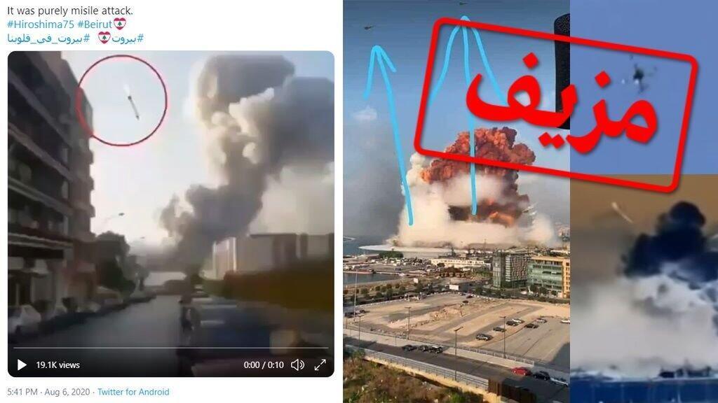 انتشرت صور ومقاطع فيديو مفبركة، أضيف إليها صواريخ وطائرات مسيرة، على نطاق واسع على وسائل التواصل الاجتماعي (صور من موقع تويتر).
