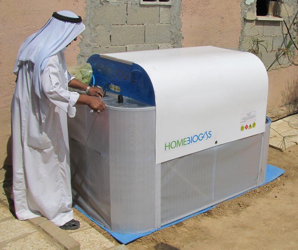 Des générateurs de biogaz ont été installés dans des villages en Cisjordanie. Photo : page Facebook Homebiogaz.