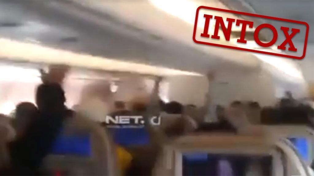Comment vérifier cette fausse vidéo d'un crash d'avion en quelques clics