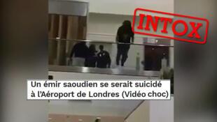 تصویری از ویدئوی شایعه منتشر شده