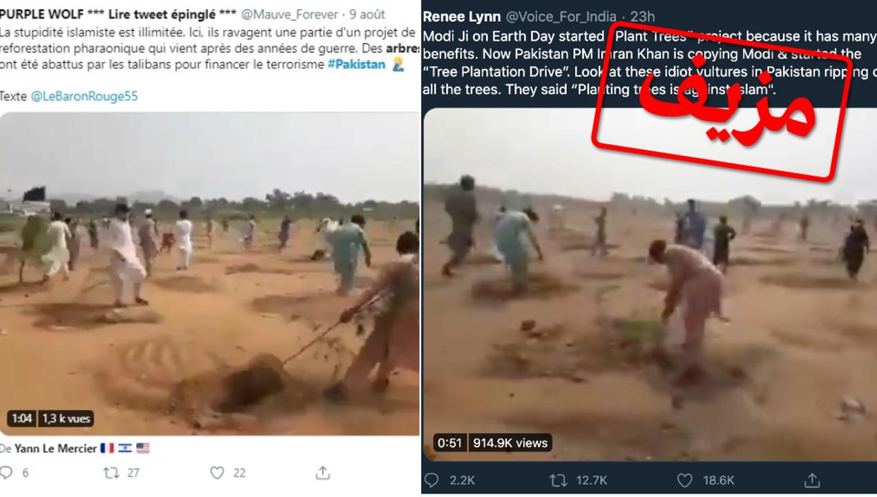 """مقاطع فيديو تزعم أنها تُظهر متطرفين باكستانيين يجتثون أشجارا بمبرر أن زراعتها """"منافية للتعاليم الإسلامية"""" لكن التعليق على الفيديوهات مضلل."""